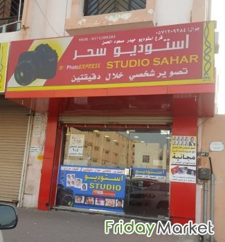 STUDIO FOR SALE Jeddah Saudi Arabia