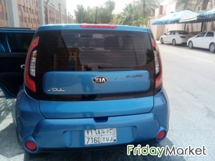 Great Offer Hurry Up Kia Soul 2016 In Saudi Arabia Fridaymarket