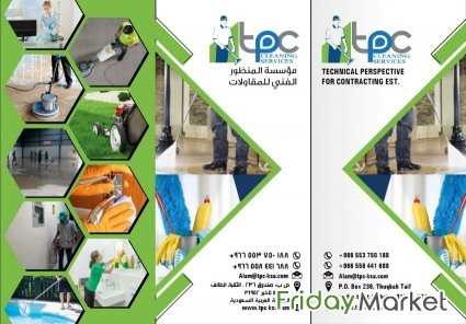 TPC Cleaning Services- 15% Special Offer Dhahran Saudi Arabia